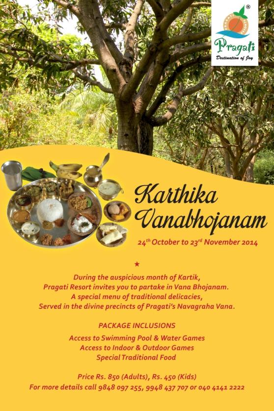 Kartika Vanabhojanam