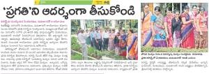 Sakshi News Paper