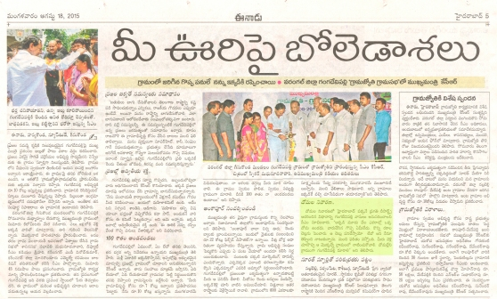 Eenadu News_18-8-2015_c
